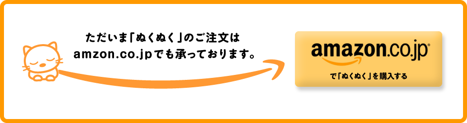 �������ޡ֤̤��̤��פΤ���ʸ�ϡ�amzon.co.jp�ˤƾ��äƤ���ޤ���